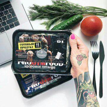 Овощная диета для похудения, поможет навсегда распрощаться с лишними килограммами.